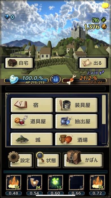 MAGICUS screenshot1