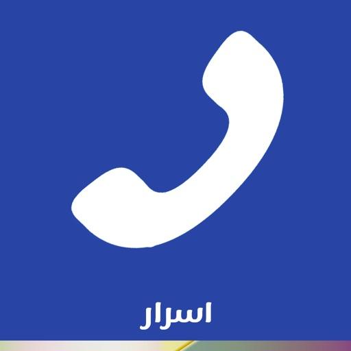 منو داق - اتصال الكويت download