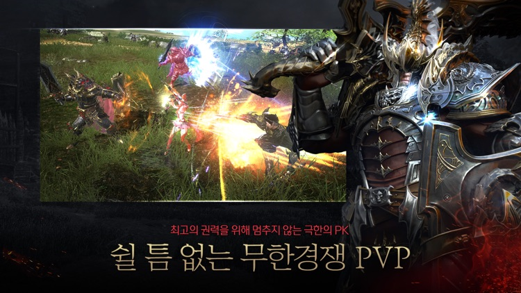 카이저 screenshot-4
