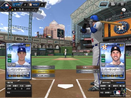 MLB:9イニングス20のおすすめ画像6