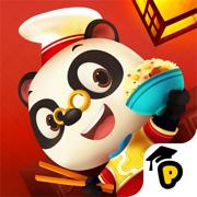 熊猫博士亚洲餐厅 -儿童早教启蒙益智游戏