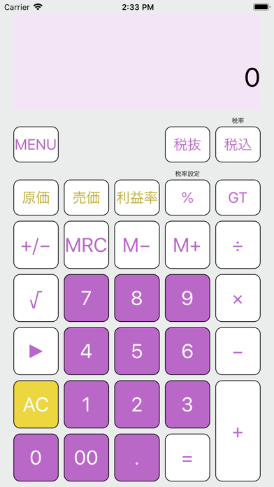 https://is4-ssl.mzstatic.com/image/thumb/Purple113/v4/09/7a/ea/097aeadc-2caf-ebb2-753d-afe472ce30ec/mzl.gkhfvqog.png/392x696bb.png