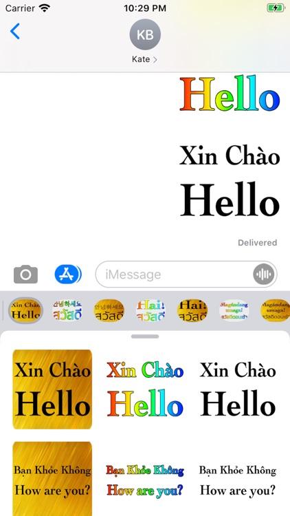Vietnamese English screenshot-6