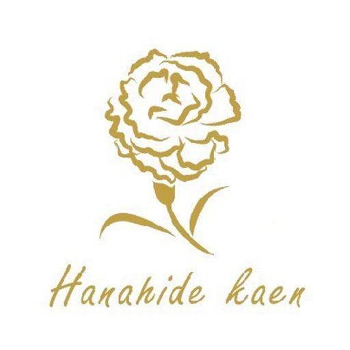ハナヒデ花園
