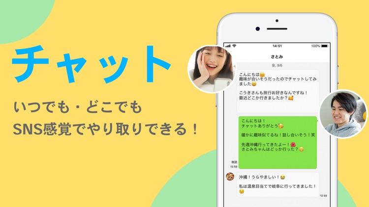 ビデオ通話・ビデオチャット CallYou(ビデオ電話) screenshot-3