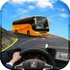 未舗装道路 ツーリスト バス シム 2018年 - iPhoneアプリ