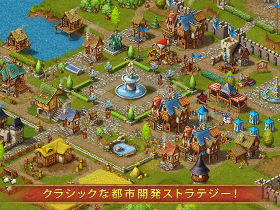 Townsmen Premiumのおすすめ画像2