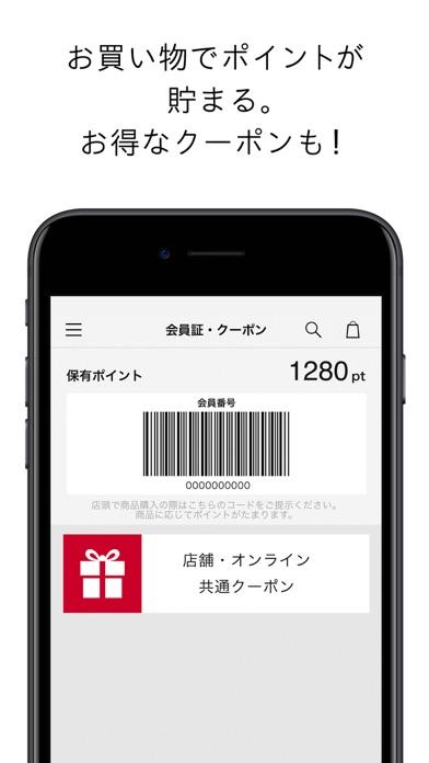 ザ・ボディショップ 公式アプリのおすすめ画像2