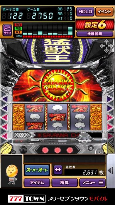 【月額課金】[777TOWN]パチスロ猛獣王 王者の咆哮のスクリーンショット