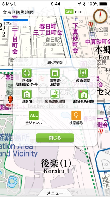 文京区防災地図