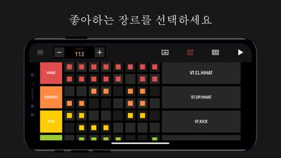 Drum Machine - Music Maker for Windows