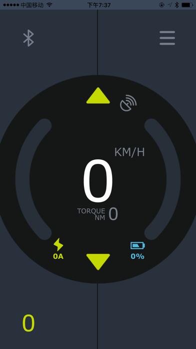 Related Apps: BAFANG GO - by Bafang Electric (Suzhou) Co