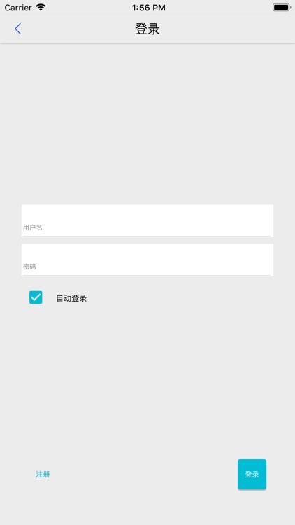 ZenWriter screenshot-7