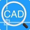 迅捷CAD看图-CAD快速看图大师