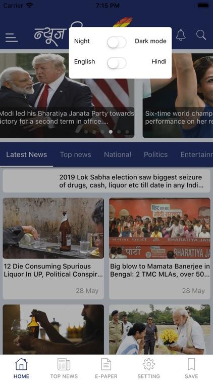Newsprint: Hindi News App screenshot-5