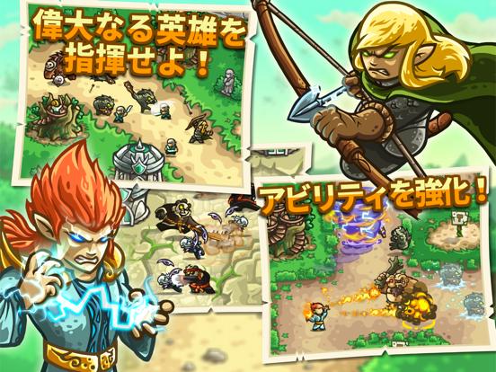 Kingdom Rush Origins HDのおすすめ画像3