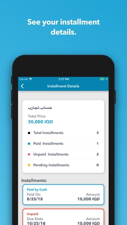 Enjaz Mobile Services screenshot-5