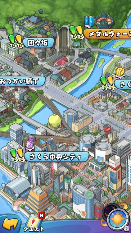 妖怪ウォッチ メダルウォーズ screenshot-7