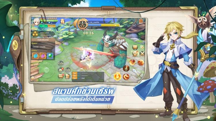 Eternal Land:MMORPG screenshot-4
