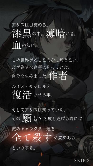 SINoALICE ーシノアリスー - 窓用
