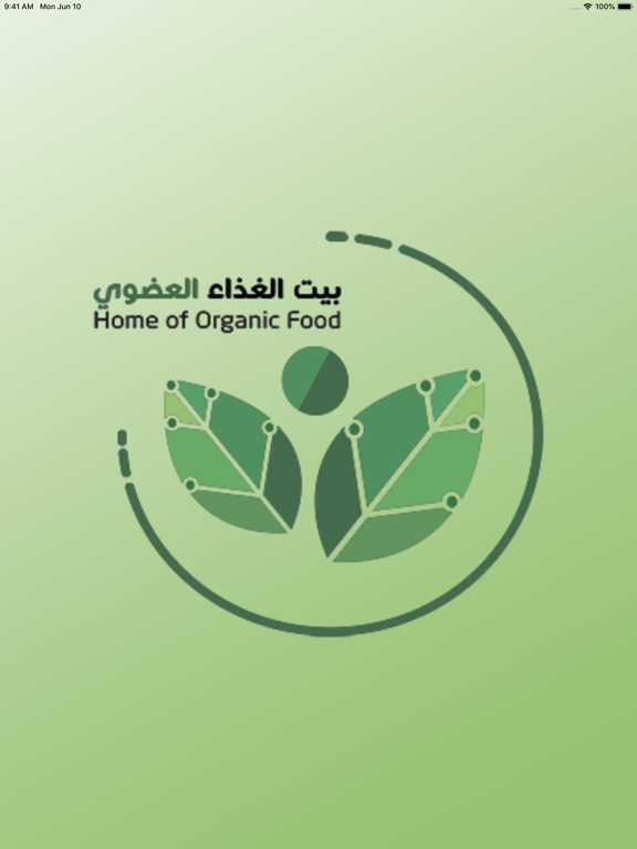 Tabuk Organic screenshot 6