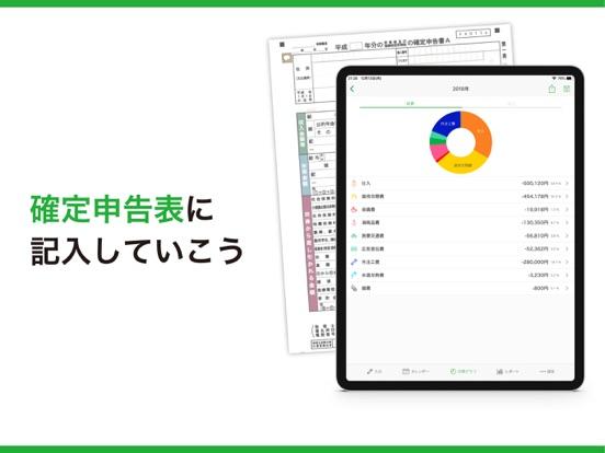 https://is4-ssl.mzstatic.com/image/thumb/Purple113/v4/0d/e9/23/0de9234e-b4fe-da14-ac18-cfcfb9997d18/pr_source.jpg/552x414bb.jpg