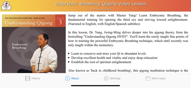 Embryonic Breathing Qigong on the App Store