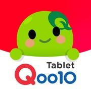 Qoo10 for iPad