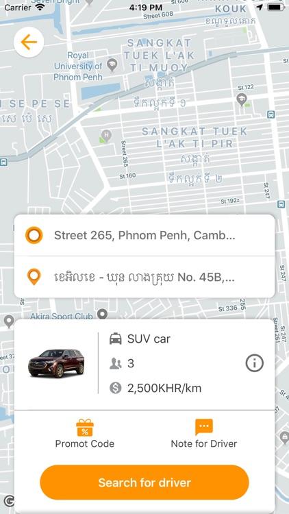 Pickup App Cambodia screenshot-5