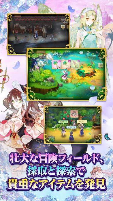 アトリエ オンライン ~ブレセイルの錬金術士~スクリーンショット2
