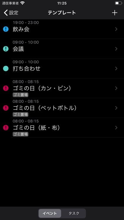 ScheduleNote screenshot-5
