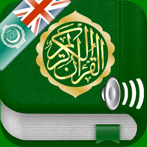 Quran Audio in Arabic, English