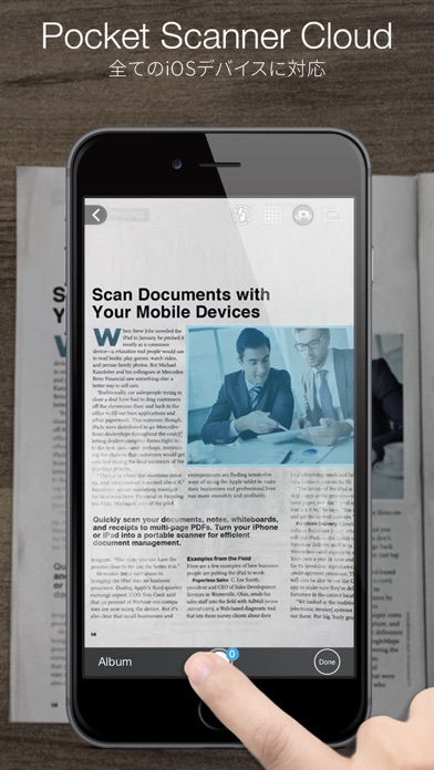 Pocket Scanner – 文書のスキャナーのスクリーンショット1