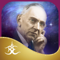 App Icon for Edgar Cayce: Co-Creation App in Colombia IOS App Store