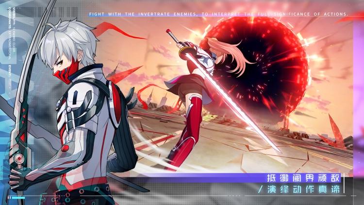 VGAME:消零世界 screenshot-3