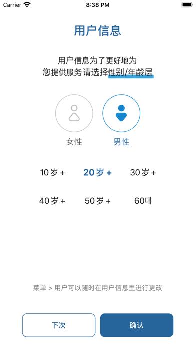 NK屏幕截图3