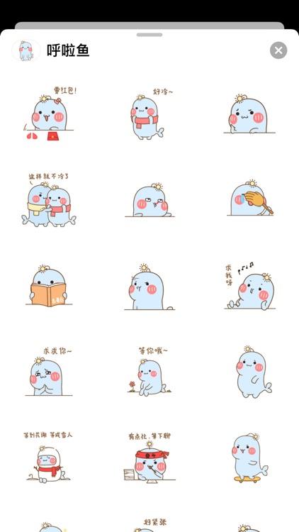 呼啦鱼日常 screenshot-5