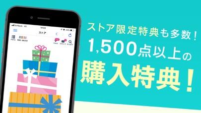BOOKWALKER(電子書籍)アプリ「BN Reader」 ScreenShot4
