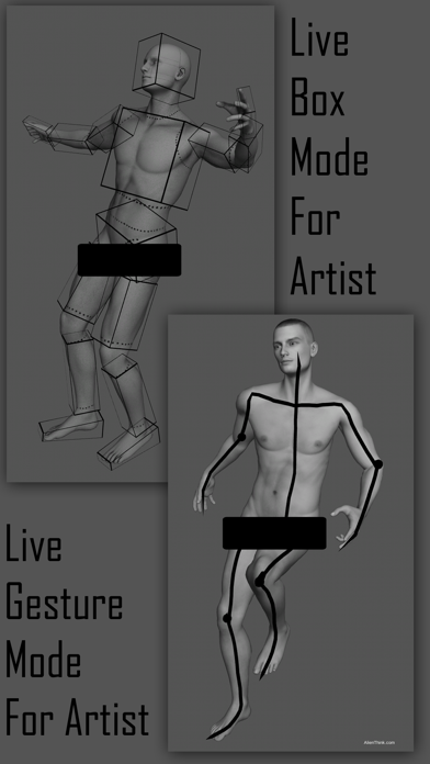 Pose Tool 3Dのおすすめ画像5