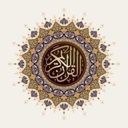 Quran Easy Reading-Muslim Pro
