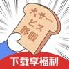 哆啦日语-日语学习好老师