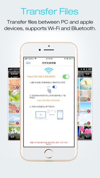 FileMaster & DatenschutzScreenshot von 4