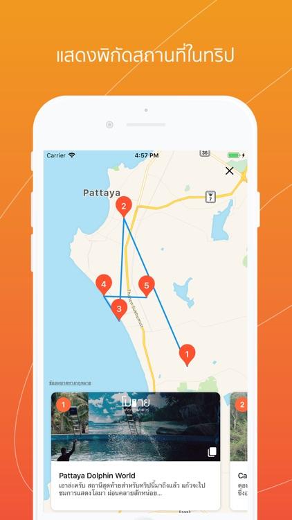 Follovv - Follow new routes screenshot-4