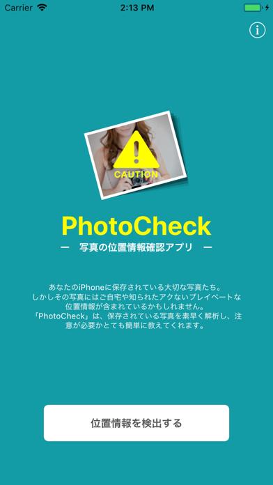 点击获取PhotoCheck - 写真の位置情報を確認
