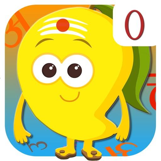 Shoonya hindi play & learn kid