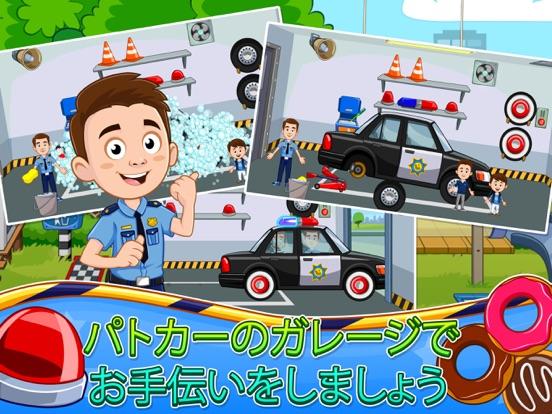 My Town : Policeのおすすめ画像2