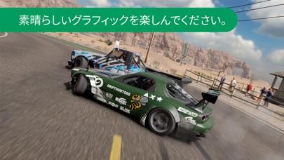 カー・エックス・ドリフト・レーシング・ツのおすすめ画像3