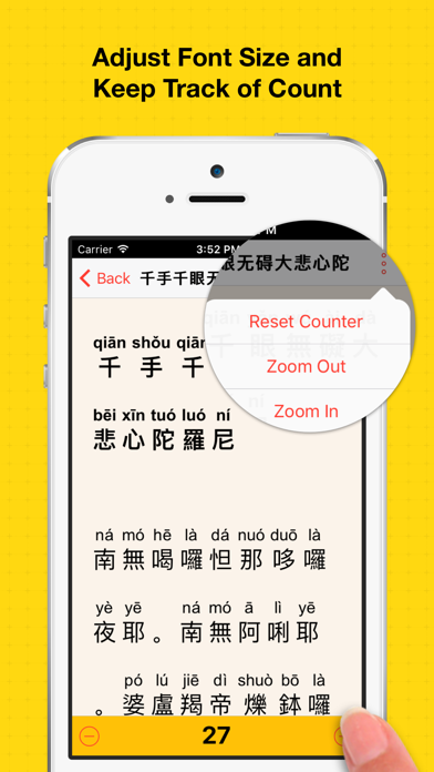 Download Buddhist Sutras 《佛经》 for Android