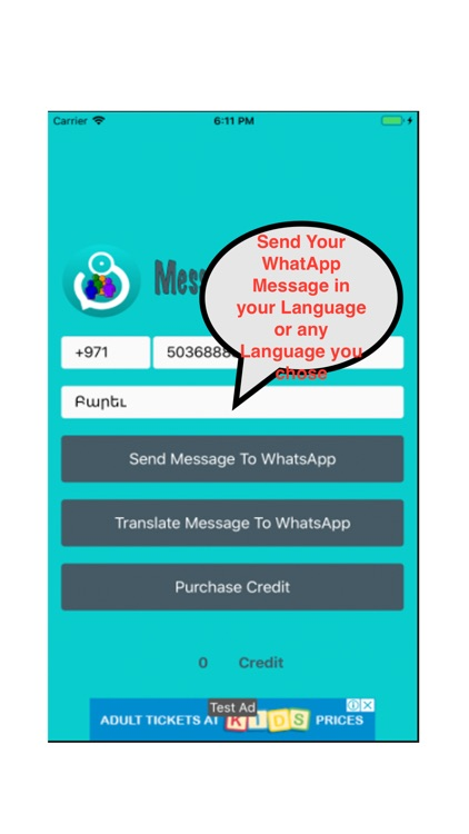 Message For WhatsApp by nabil el masri
