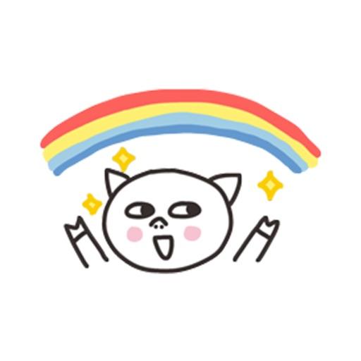 Get cute - cat